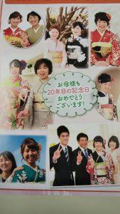 DSC_0396_TRIPART.JPG鈴木