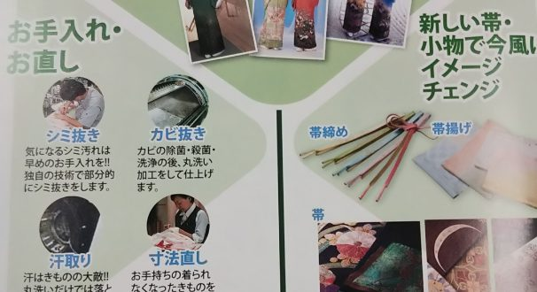 DSC_0398.JPG鈴木